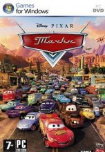 Cars: The Video Game / Тачки